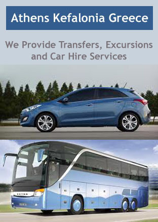 Etam Car Hire Services